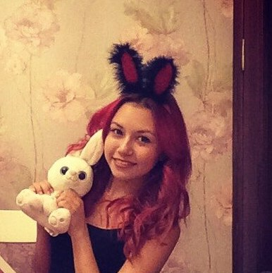 Регина Кузнецова
